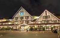 Best Western Abercorn Inn Vancouver Airport